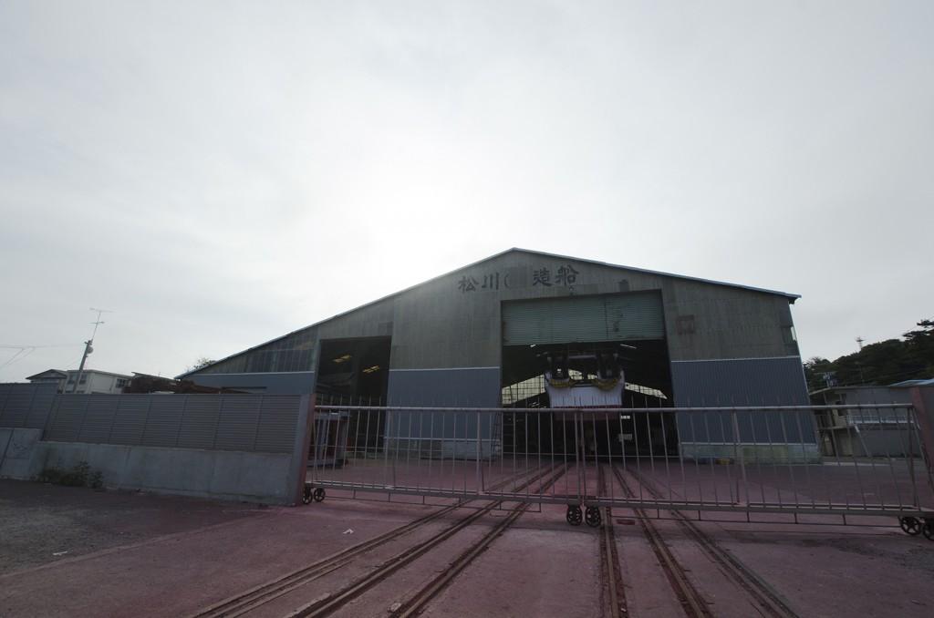 造船場。大きな工場で船を作っていた。